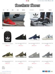 Client EShop – Sneakers